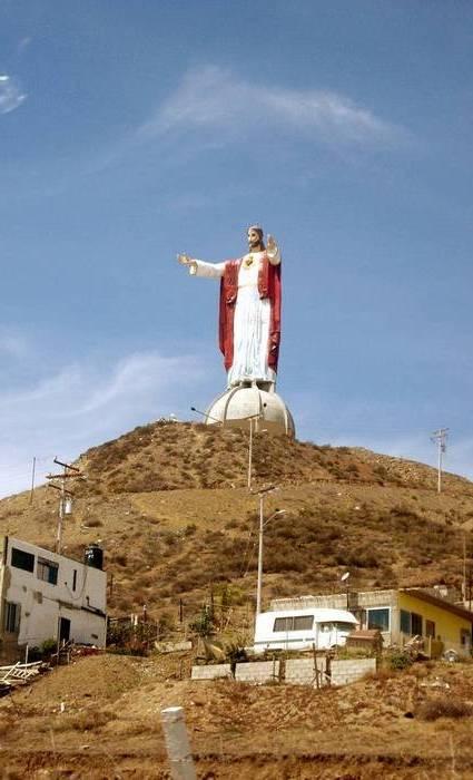 Христос Святого Сердца.