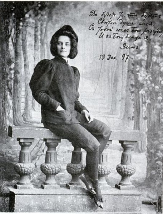 Зинаида Гиппиус - поклонница мужского гардероба.
