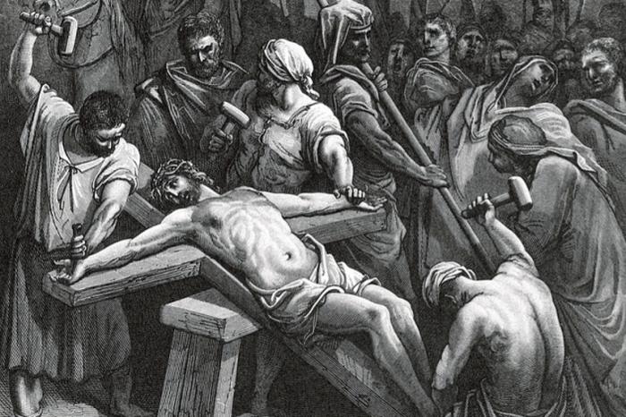 Животворящий Крест.