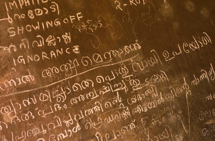 Большинство человеческих языков.