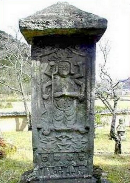 Самый старый памятник косин.