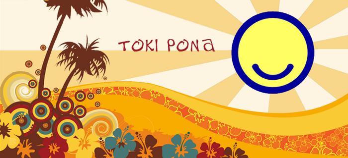 Токипона - самый простой искусственный язык