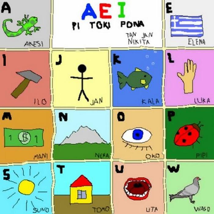 Токипона азбука в картинках.