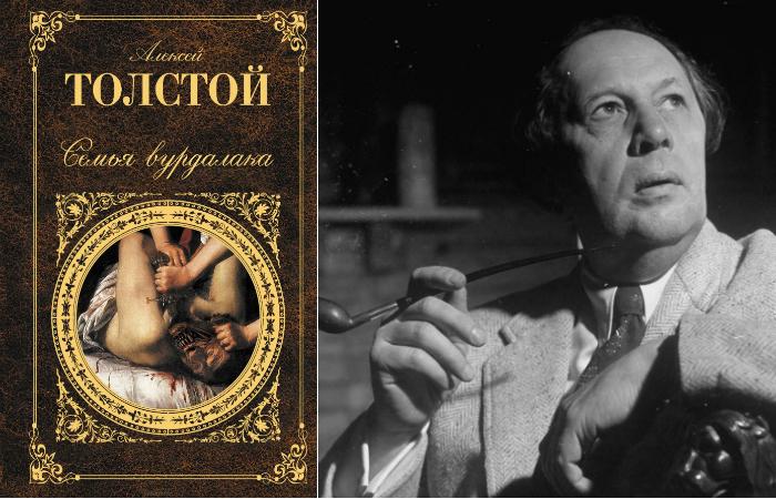 А.К. Толстой — «Семья вурдалаков»