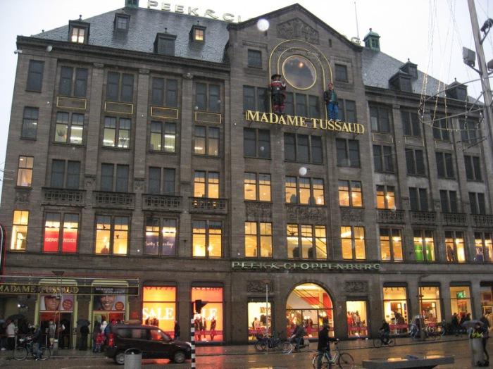 Здание Музея мадам Тюссо.