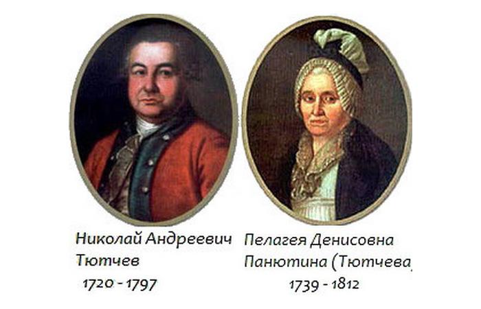 Николай Андреевич и Пелагея Тютчевы.