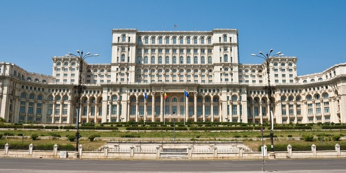 Дворец Парламента.