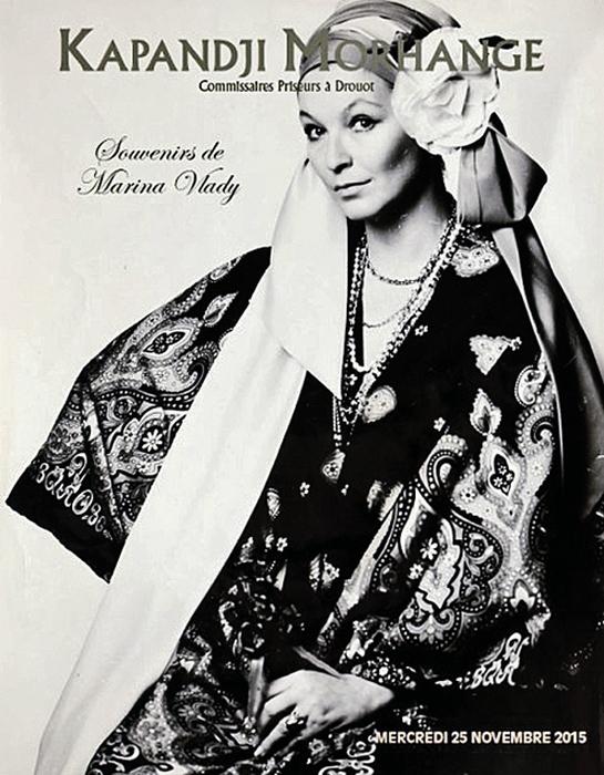 Марина Влади даже снялась для рекламной афиши аукциона своих вещей.
