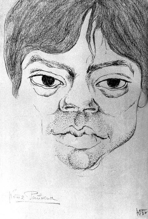 ���������� ������, 1969.