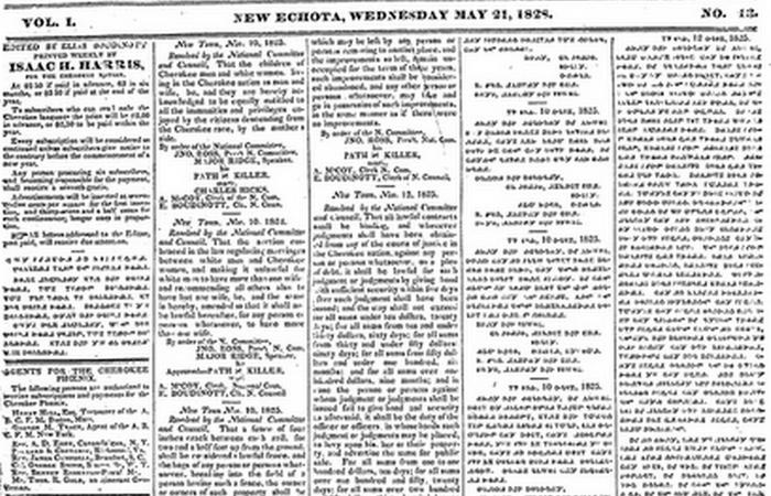 Газета Washington основана в 1831 году.