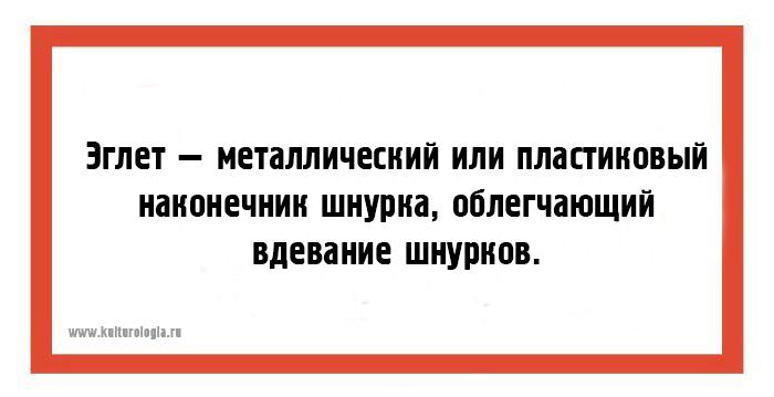 http://www.kulturologia.ru/files/u8921/z1-best-04-02.jpg