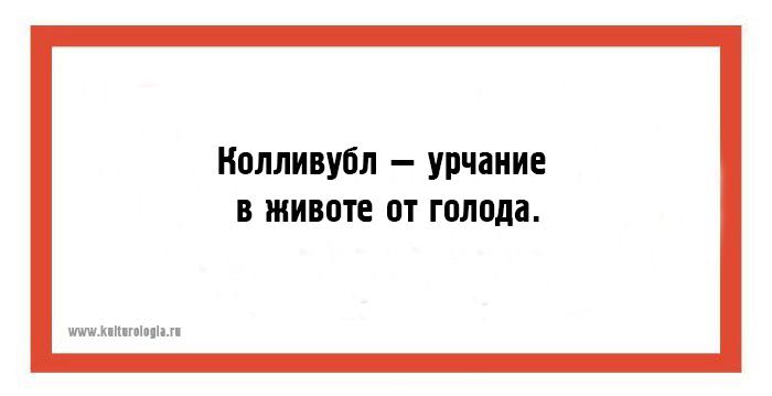 http://www.kulturologia.ru/files/u8921/z1-best-04-08.jpg