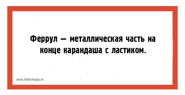 http://www.kulturologia.ru/files/u8921/z1-best-04-09.jpg