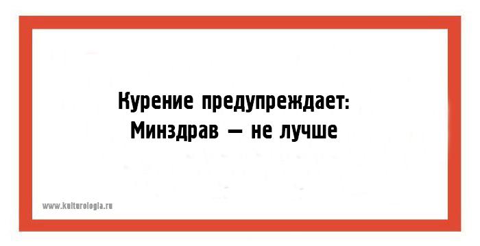 http://www.kulturologia.ru/files/u8921/z1-best-11-01.jpg