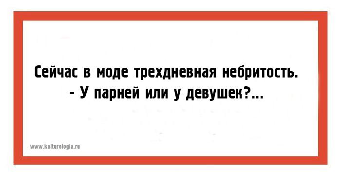 http://www.kulturologia.ru/files/u8921/z1-best-11-05.jpg