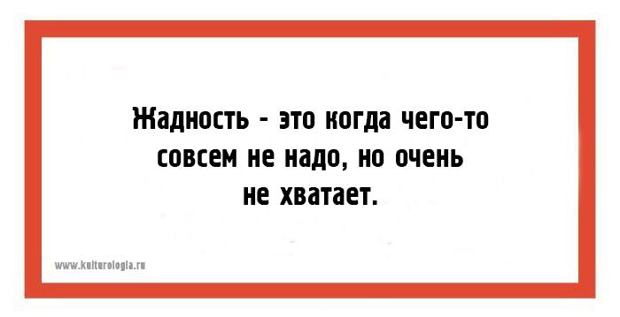 http://www.kulturologia.ru/files/u8921/z1-best-11-11.jpg