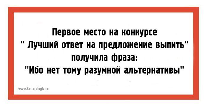 http://www.kulturologia.ru/files/u8921/z1-best-11-22.jpg