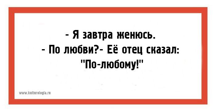 http://www.kulturologia.ru/files/u8921/z1-best-12-09-09.jpg