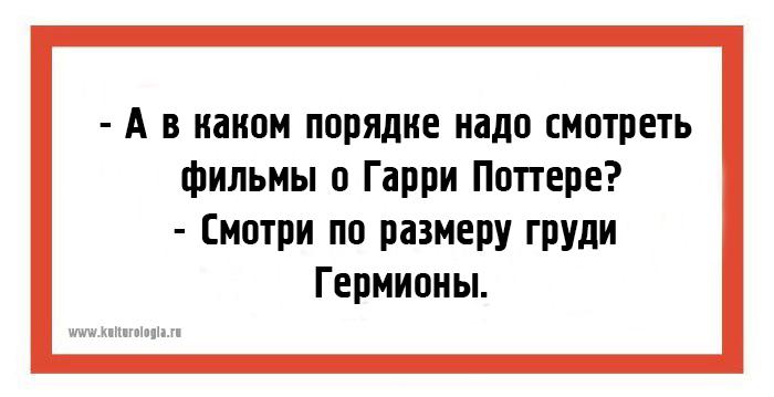 http://www.kulturologia.ru/files/u8921/z1-best-12-09-12.jpg