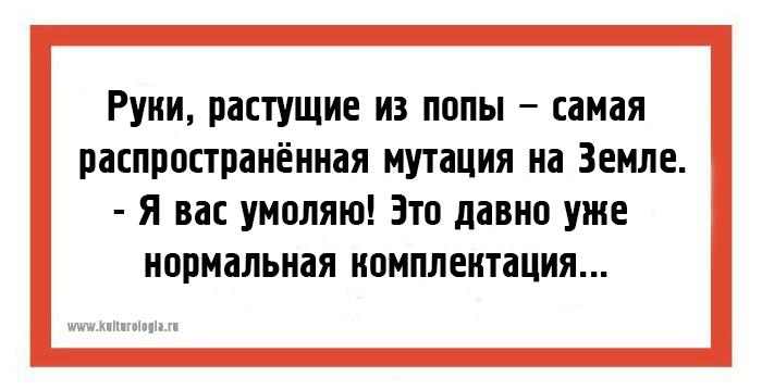 http://www.kulturologia.ru/files/u8921/z1-best-26-05-07.jpg