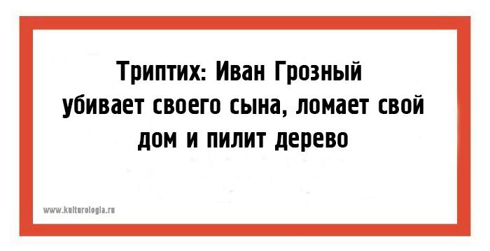 http://www.kulturologia.ru/files/u8921/z1-best-26-05-14.jpg