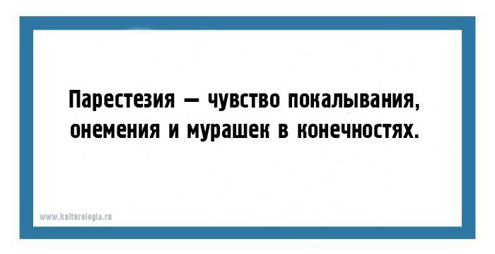 http://www.kulturologia.ru/files/u8921/z2-best-04-14.jpg