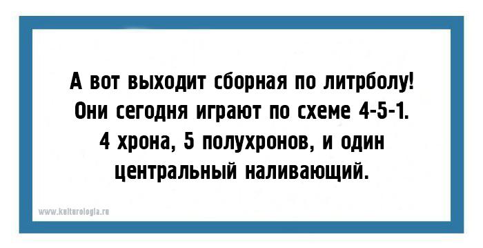 http://www.kulturologia.ru/files/u8921/z2-best-10-49.jpg