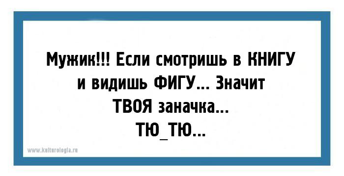 http://www.kulturologia.ru/files/u8921/z2-best-12-09-11.jpg