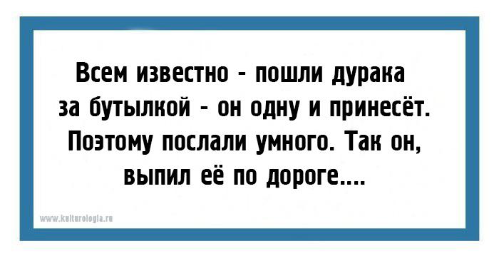 http://www.kulturologia.ru/files/u8921/z2-best-13-08-03.jpg