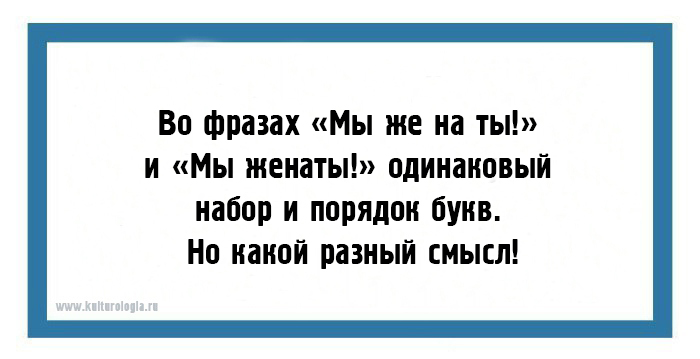 http://www.kulturologia.ru/files/u8921/z2-best-20-23.jpg
