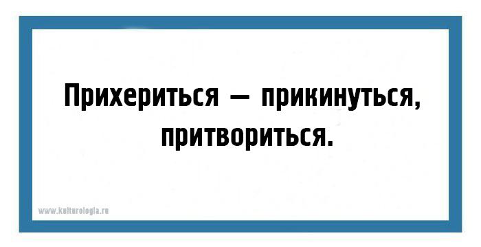 Словарь Живого Великорусского Языка Даля