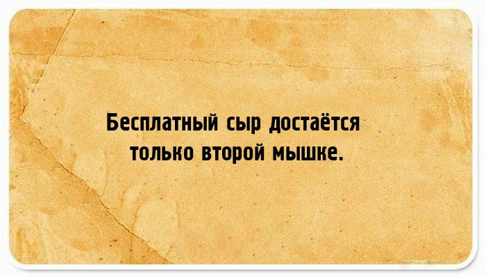 http://www.kulturologia.ru/files/u8921/z3-best-10-01.jpg