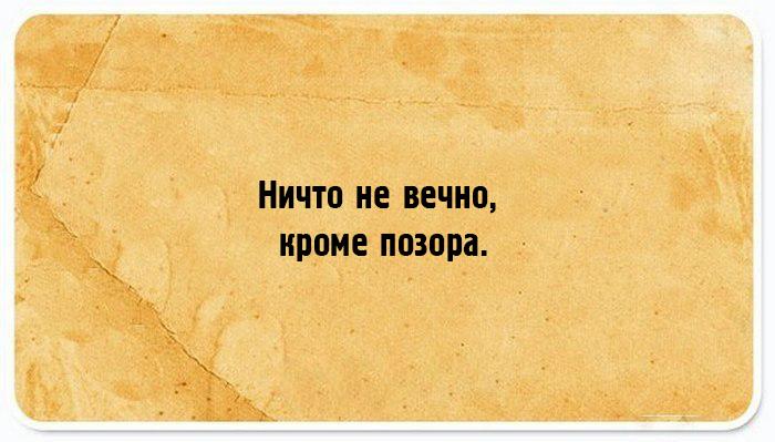 http://www.kulturologia.ru/files/u8921/z3-best-10-03.jpg