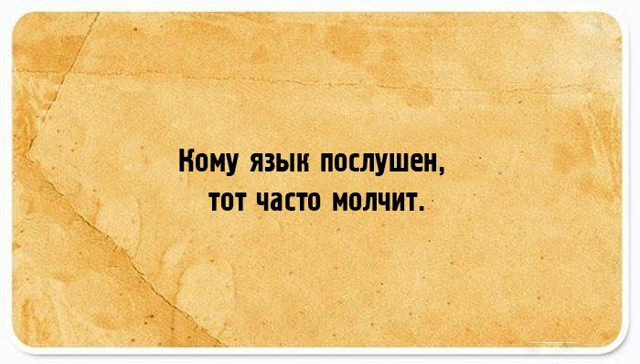 http://www.kulturologia.ru/files/u8921/z3-best-10-12.jpg