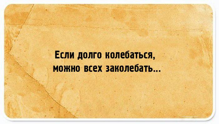 http://www.kulturologia.ru/files/u8921/z3-best-10-16.jpg