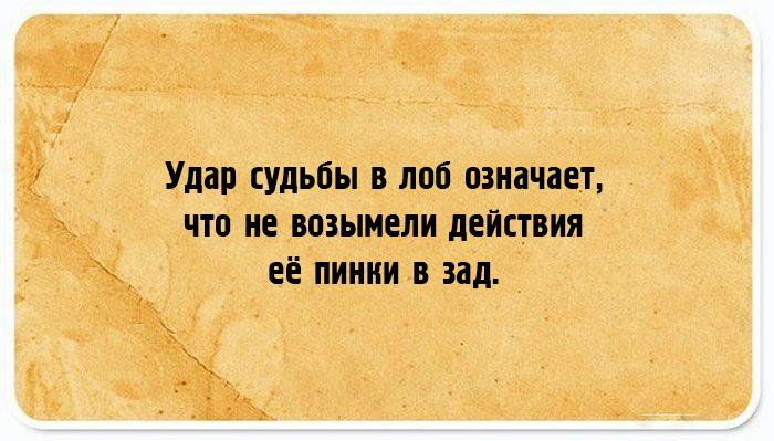 http://www.kulturologia.ru/files/u8921/z3-best-10-19.jpg