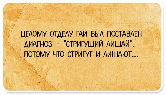 Календарь по русскому и по украинскому языку