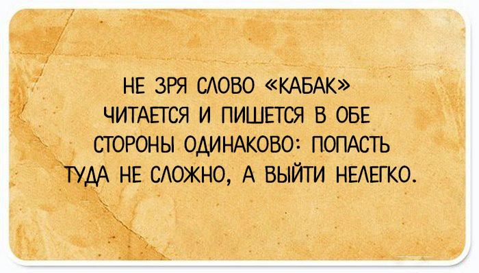 http://www.kulturologia.ru/files/u8921/z3-best-22.jpg