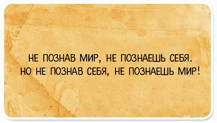 http://www.kulturologia.ru/files/u8921/z3-best-23.jpg