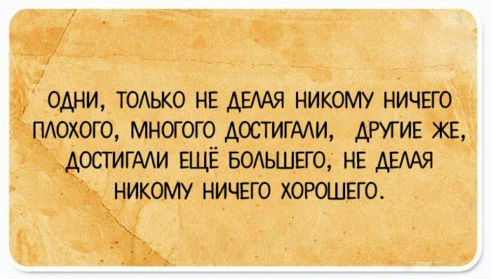 http://www.kulturologia.ru/files/u8921/z3-best-27.jpg