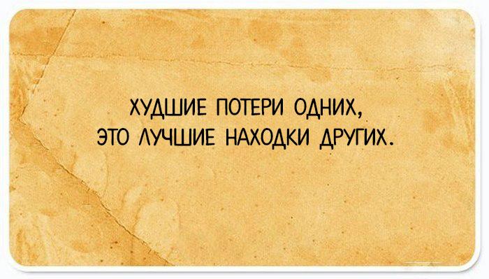 http://www.kulturologia.ru/files/u8921/z3-best-36.jpg