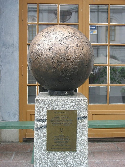Шведская модель Солнечной системы: Меркурий