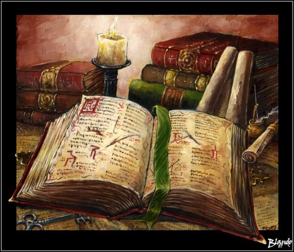 Книги и искусство: память веков