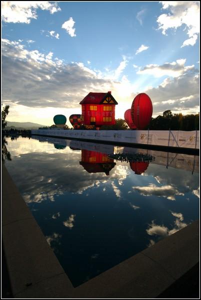 Осенний праздник воздушных шаров