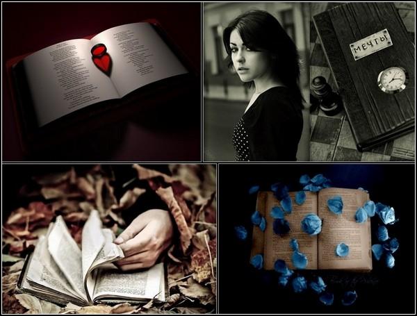 Искусство и книга: Чувство, Поэзия, Любовь