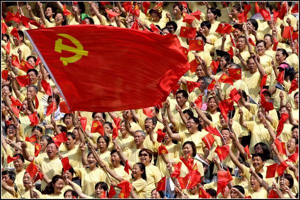 Юбилей Коммунистической партии Китая. Праздничная демонстрация в Чонгкинге