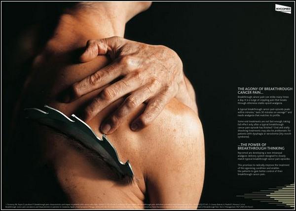 Реклама лекарств: агония