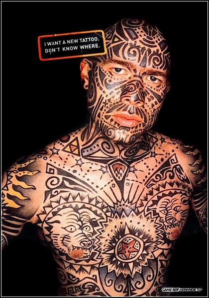 Необычные татуировки. Когда на коже нет места для слов