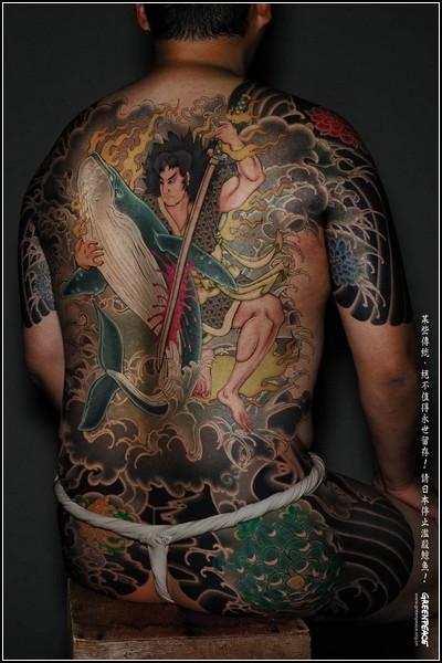 Необычные татуировки в рекламе. Против китоубийства