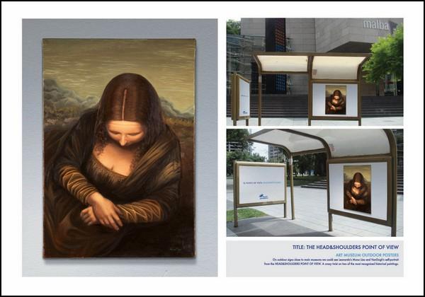 Улыбка Моны Лизы в рекламе: Head&Shoulders